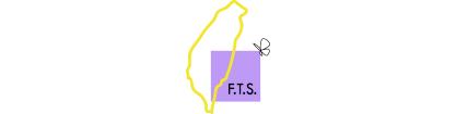 Logo French Taiwan Studies